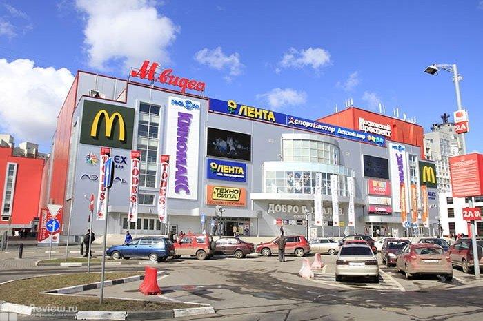 ТРЦ «Московский проект» – лучший досуг для всей семьи!