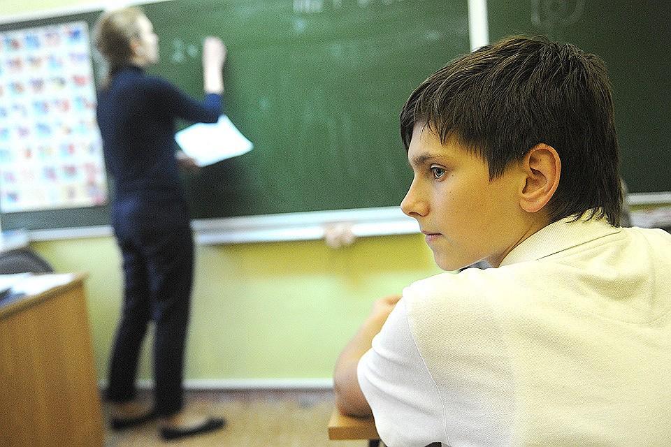 Как правильно помочь ребенку со школой, советы родителям и администрации.