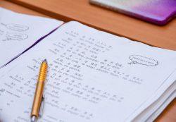 Актуальность изучения иностранных языков