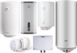 Основное назначение водонагревателей и как правильно их выбирать