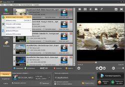 «ВидеоМастер» — незаменимый инструмент для профессиональной обработки видео