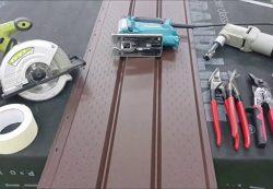 Инструменты для резки теплоизоляционных материалов