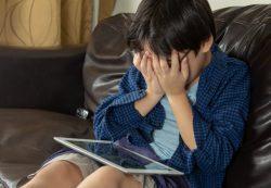 Кибернасилие и его опасность для детей