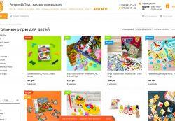 Выбираем настольные игры для детей от онлайн магазина «Pompon4iktoys»