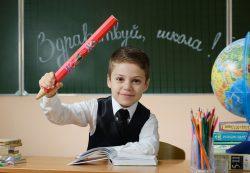 Психологическая готовность ребенка к школе.