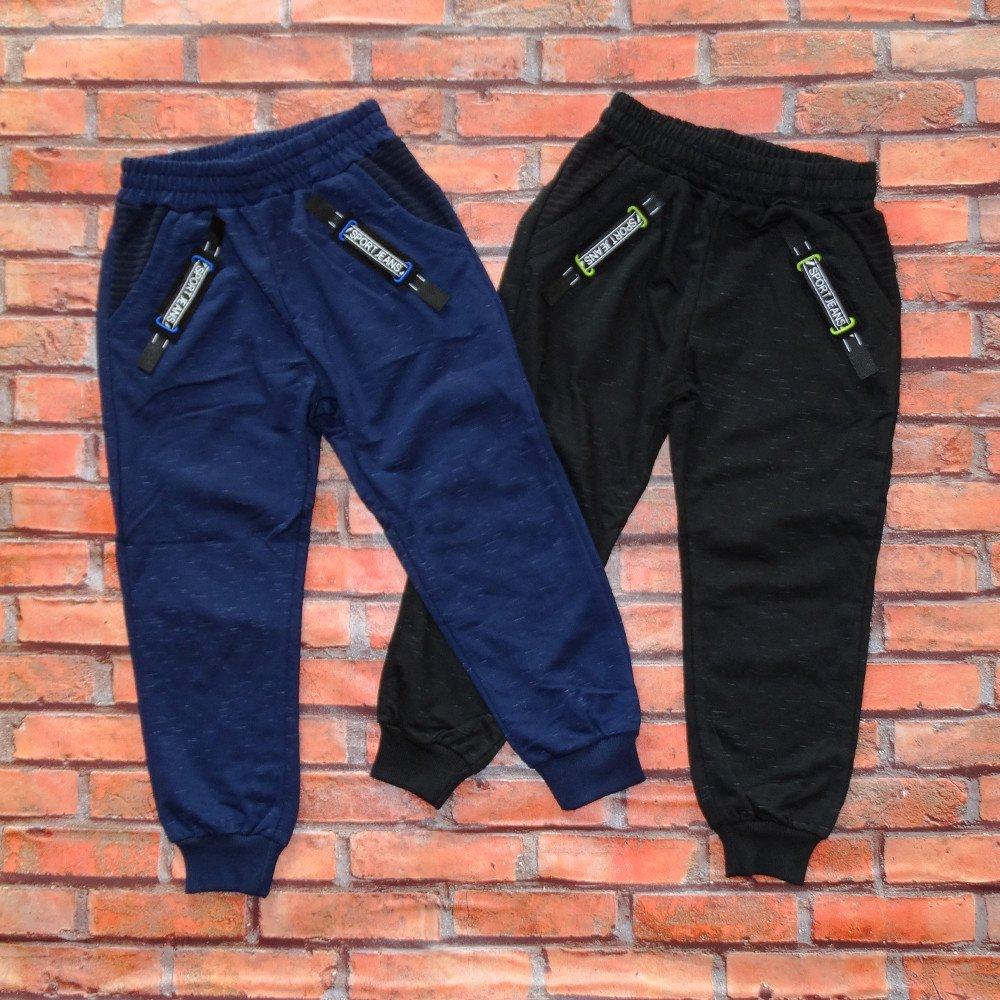 Качественные детские спортивные штаны в онлайн магазине Kidopt