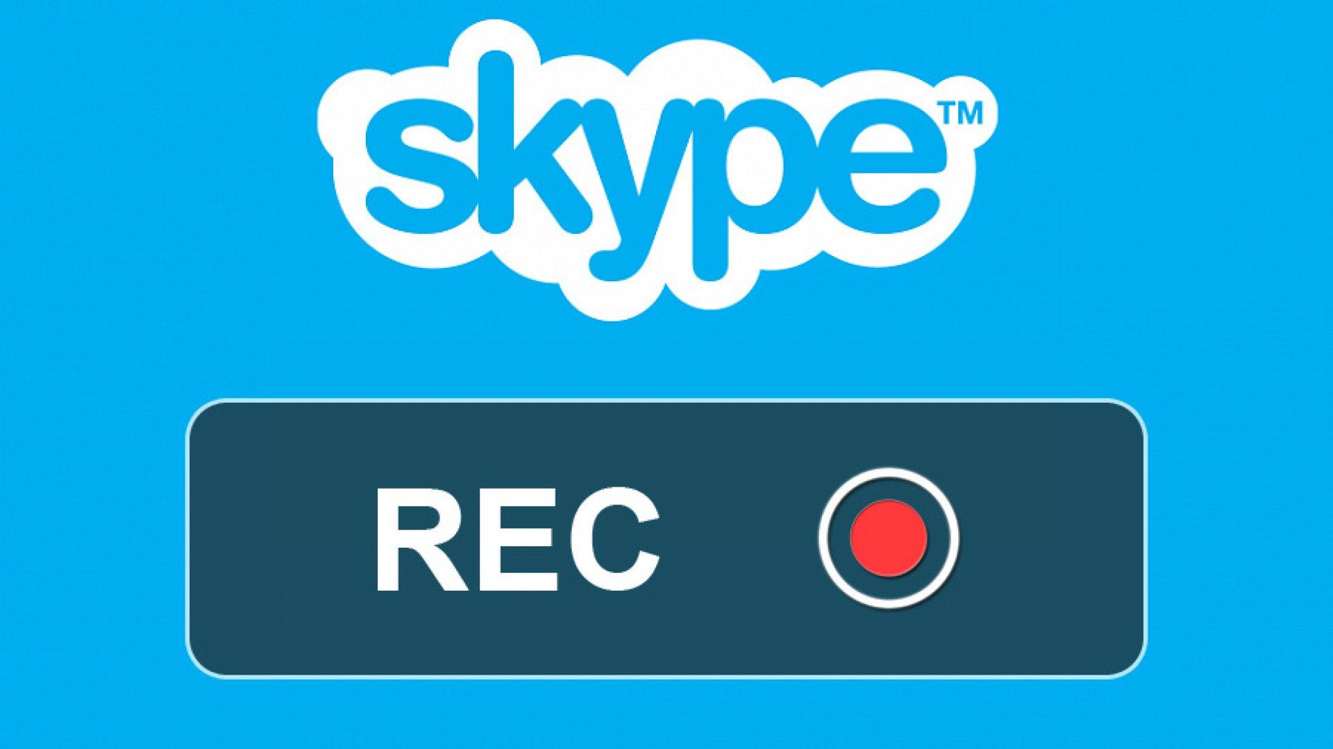 Запись разговоров в скайп