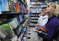 Школьные учебники и родительские трудности