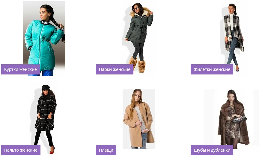 Женская одежда от компании Assorti