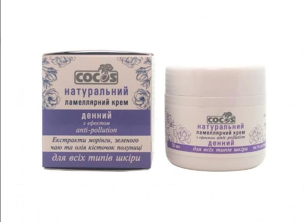 Натуральная косметика от компании «COCOS»