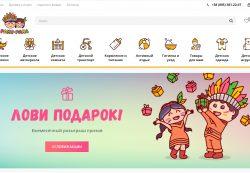 Покупаем качественные товары в детском магазине Paku-Paka
