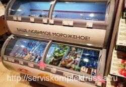 Характеристики выбора оборудования для хранения мороженного