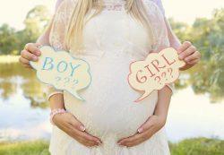 Девочка или мальчик