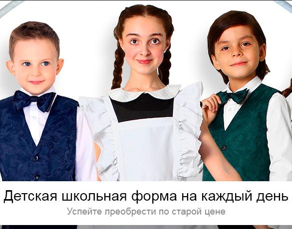 Детская одежда «РАДУГА ДЕТИ»