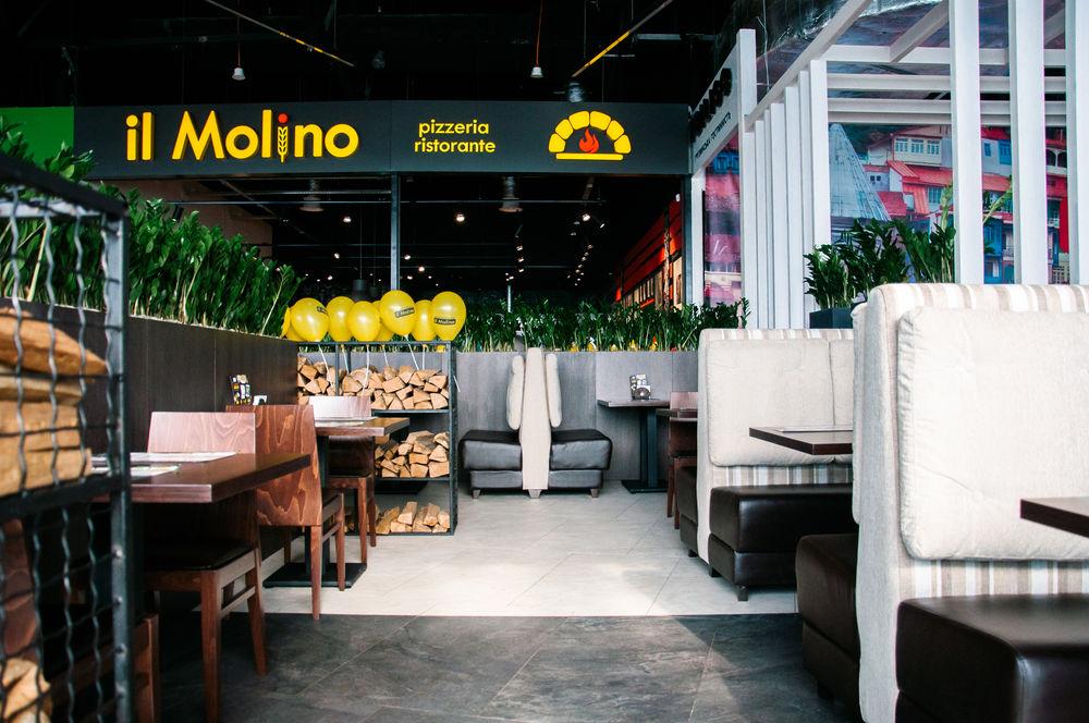 Аппетитные блюда от пиццерии il Molino