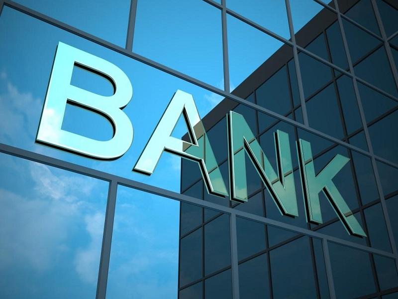 Надежные банки в Казахстане