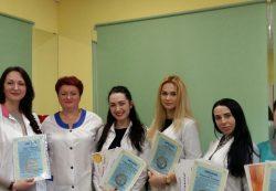 Косметологические курсы в Днепре от школы Доктора Траута